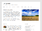 The 2012 theme for WordPress is a fully responsive theme
